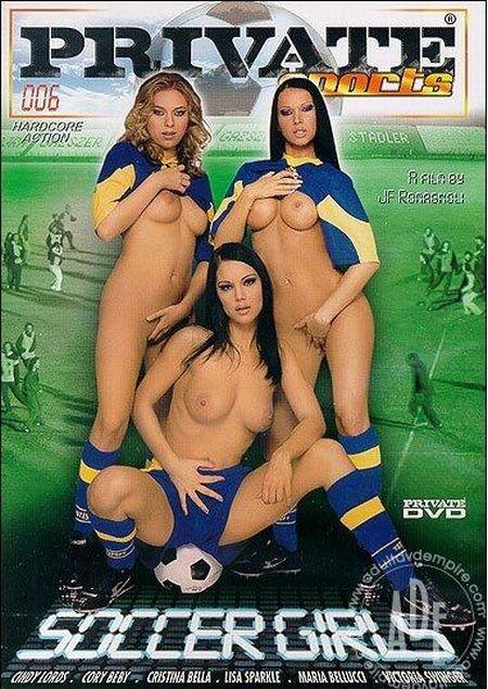 Private Sports