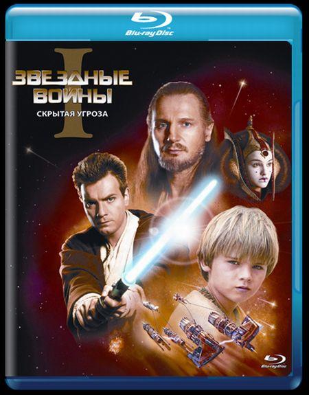 Скачать с turbobit Звездные войны / Star Wars [Все серии]