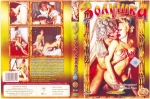 Золушка [2003]