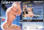 Private Adventures Of Pierre Woodman [2005]