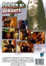 Forced Bi Bonanza / Принудительные Отсосы [2011]