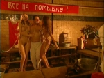 В хорошем качестве Особенности Русской бани 1-2 [1999-2000]