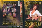 Throbin Hood Prince of Beaves - A XXX Parody / Тробин Гуд Принц Бобров [1998]