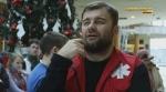 Скачать русский сериал Новогоднее счастье (2016)
