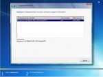 Скачать с turbobit Windows 7 Ultimate SP1 x64 KottoSOFT Lite v.13.16 (RUS) [2016]