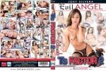 TS Factor 2 / Транс-Фактор 2 [2016]