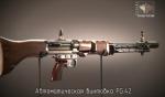 Скачать Стрелковое оружие Второй Мировой войны [2011] DVDRip