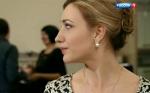 Скачать русский сериал Жемчуга / Тайна русской жемчужины (2016)