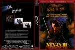 Скачать Ниндзя III: Господство / Ninja III: The Domination [1984]