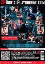 Sex Machina: A XXX Parody / Секс Машина: XXX Пародия [2016]