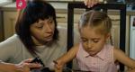 Скачать русский сериал Двойная сплошная 2 (2017)