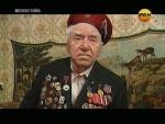 Скачать Военная тайна с Игорем Прокопенко / эфир 26.08.2013