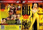 Kill Bill: A XXX Parody / Убить Билла: XXX пародия [2015] WEB-DL
