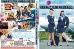 Stewardessen / Стюардессы [2015]