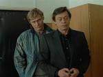 В хорошем качестве Криминальный квартет [1989]
