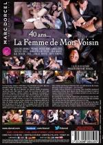 40 ans...la Femme de Mon Voisin / Wife Next Door [2013]