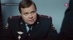 Скачать русский сериал Великолепная пятерка (2 сезон) [2020]