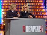 Вечерний Квартал (Все выпуски)  [2005-2012] PDTVRip