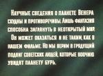 Скачать фильм Планета бурь [1961]