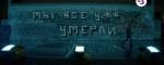 Сериал Аванпост (Расширенная версия) [2020]