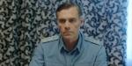 Скачать русский сериал Курорт цвета хаки (2021)