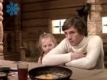 В хорошем качестве Чародеи (1982)
