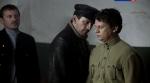 Скачать русский сериал Черта (2014)