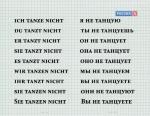 Немецкий с нуля за 16 часов! (1-16 уроки из 16) [2014]