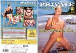 PRIVATE TROPICAL
