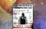 Скачать Военная тайна с Игорем Прокопенко [2015]