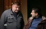 Скачать русский сериал Ментовские войны (9 сезон) [2015]